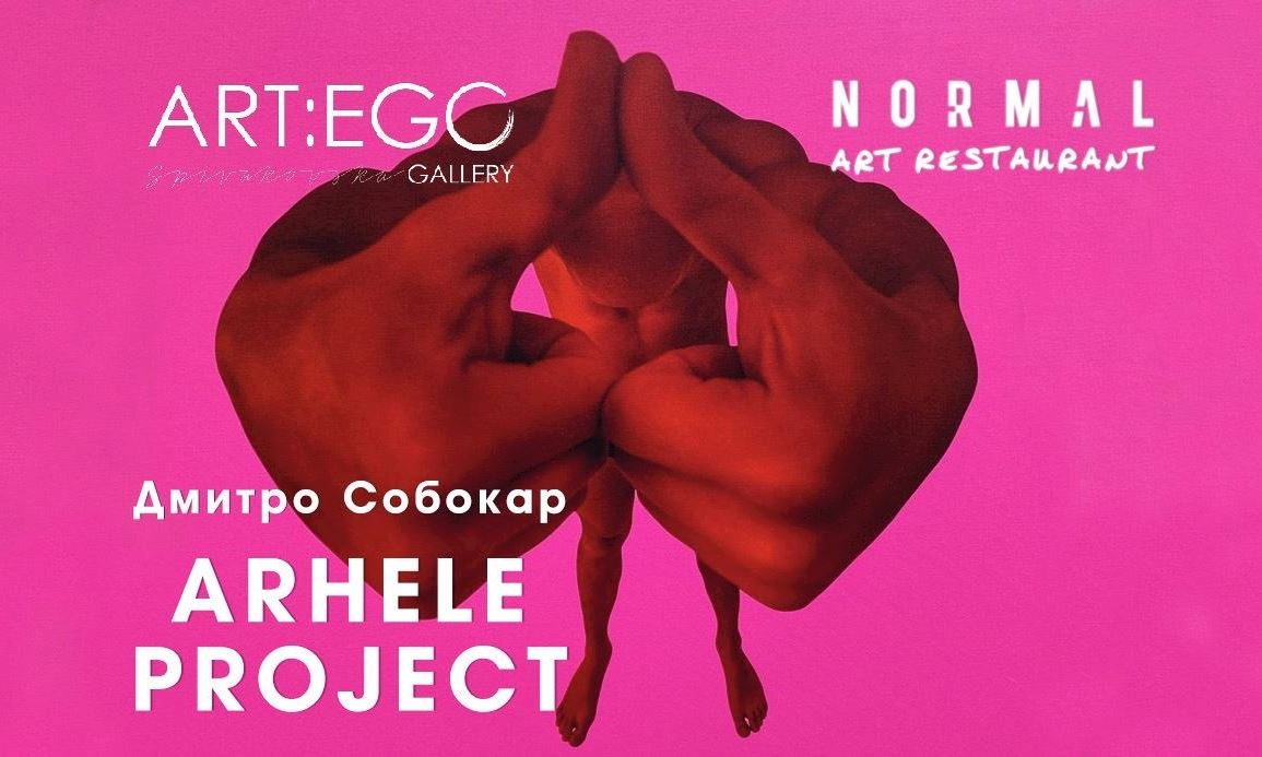 Dmitro Sobokar: ARHELE photoproject at Normal Art Space